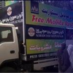 تجار ورجال أعمال باكستانيون يطلقون مبادرة لإطعام الفقراء