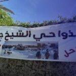 «متابعة الجماهير العربية في إسرائيل»: الاحتلال يخطط لاغتيال هوية القدس