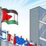 194 منظمة حقوقية تطالب بطرد إسرائيل من الأمم المتحدة