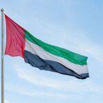 الإمارات ضمن الـ 20 الكبار عالمياً في التنافسية العالمية لقطاع التربية التعليم