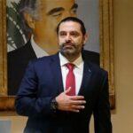 الحريري يقترح تعليق المواد الدستورية التي تحصن رئيس البلاد
