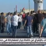 الاحتلال يرفض الإفراج عن الأسيرة الفلسطينية خالدة جرار ويقمع المحتجين