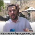 قوات الاحتلال تمنع مراسل الغد من تغطية اعتداءات الأقصى