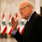 ميقاتي: نأمل في تشكيل الحكومة اللبنانية قريبًا