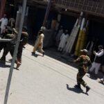 هجوم على مقر الأمم المتحدة في غرب أفغانستان