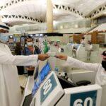 السعودية تستأنف استقبال السياح من أول أغسطس