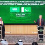 باكستان والسعودية تعملان على تخفيف قيود السفر