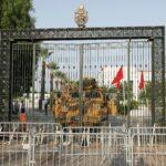 الترقب سيد الموقف بعد مقترح العودة المؤقتة للبرلمان التونسي