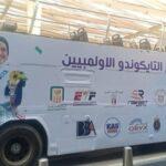 استقبال حافل لأبطال مصر في الأولمبياد هداية ملاك وسيف عيسى