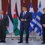 قمة أردنية يونانية قبرصية تبحث تطورات القضايا الإقليمية