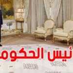 رئيس الحكومة التونسية الجديدة.. خبير الاقتصاد أم مهندس الأمن؟
