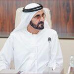 محمد بن راشد يصدر مرسوما بتشكيل مجلس تنمية الموارد البشرية في دبي