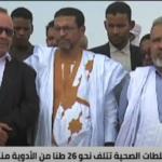 موريتانيا.. إتلاف 26 طنا من الأدوية منتهية الصلاحية