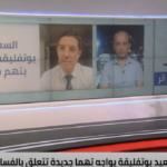 الجزائر.. محاكمة رموز النظام السابق تحقيق للعدالة أم تصفية حسابات سياسية؟