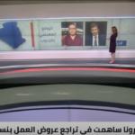 تظاهرات في جنوب الجزائر بسبب تردي الأوضاع المعيشية