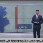 هل تنجح قرارات «سعيد» في العبور بتونس إلى بر الأمان؟