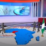 الجهود الدولية في مواجهة الإرهاب المتنامي بأفريقيا