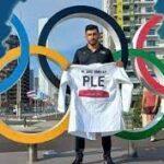 الفلسطينيان أبو ارميلة والبواب يودعان أولمبياد طوكيو