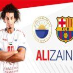 المصري على زين ينضم لفريق برشلونة لكرة اليد