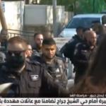 الاحتلال يعتدي على مسيرة تضامنية مع أهالي حي الشيخ جراح