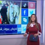 ناشطة تكرم ممرضي لبنان بطريقة مبتكرة