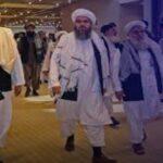 اجتماع الحكومة الأفغانية وطالبان في الدوحة.. لقاء غير حاسم