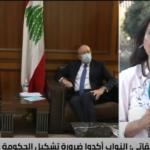 مساعٍ لبنانية لسرعة تشكيل حكومة وسط توافق في وجهات النظر