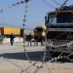الجهاد الإسلامي: الحصار الإسرائيلي إمعان في العدوان
