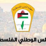 المجلس الوطني: المخطط الاستيطاني في قلب القدس جريمة تستوجب المحاسبة الدولية