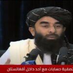 طالبان: تأمين المواطنين الأفغان والبعثات الدبلوماسية أولوية