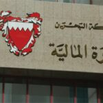 عجز حكومة البحرين يتراجع 35% في النصف الأول من 2021