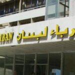 انقطاع خدمات الإنترنت والاتصالات في مناطق شمالي لبنان بسبب نفاد الوقود