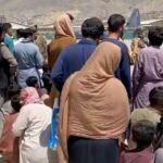 أوغندا تستقبل 2000 لاجئ أفغاني بطلب من أمريكا