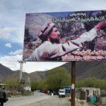 «الأسود الخمسة» خارج سيطرة طالبان.. وتستعد للقتال