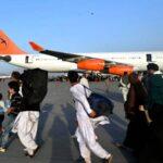 واشنطن ستستخدم طائرات تجارية لدعم عمليات الإجلاء من أفغانستان