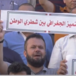 موظفو غزة يستغيثون.. قانون التقاعد الإجباري يهدد مستقبلهم الوظيفي