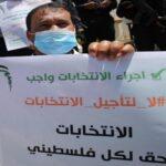 محللون: القدس كانت حجة عباس لإلغاء الانتخابات الفلسطينية