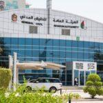 الإمارات تعلق الرحلات الجوية إلى أفغانستان
