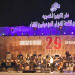 انطلاق فعاليات الدورة 29 من مهرجان قلعة صلاح الدين الدولي للموسيقى