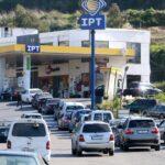 الأمن اللبناني: دوريات لمراقبة مخزون المحروقات في محطات الوقود