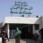 منحة من دول صديقة.. تونس تتلقى 6 ملايين جرعة لقاح