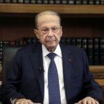 الرئيس اللبناني: نعمل على تذليل العراقيل أمام تشكيل حكومة