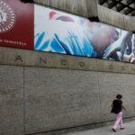 فنزويلا تغير الوحدة النقدية لعملتها في ظل ارتفاع شديد للتضخم