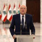 ميقاتي: فرصة تشكيل الحكومة اللبنانية أكبر من فرصة الاعتذار