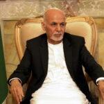 الرئيس الأفغاني أشرف غني: طالبان انتصرت