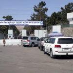 فنلندا تغلق سفارتها في كابول وتجلي الدبلوماسيين