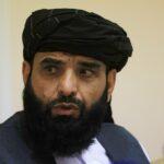 «طالبان»: بإمكان الصين المساهمة في التنمية بأفغانستان