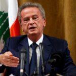 مصرف لبنان المركزي يوفر 225 مليون دولار تمويلاً للوقود