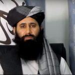 متحدث من طالبان للغد: الحركة تغيرت في معالجة الأمور.. ونتواصل مع الجميع