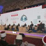 انطلاق مؤتمر الإفتاء العالمي بالقاهرة.. والسيسي يلتقي العلماء المشاركين